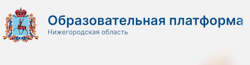 АСУ Электронный журнал